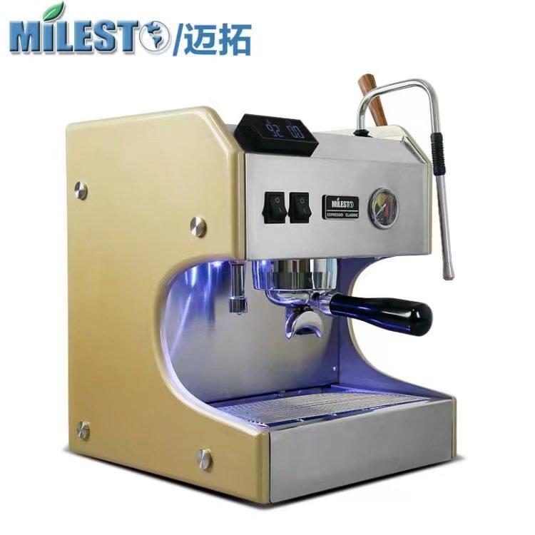 milesto III espresso machine